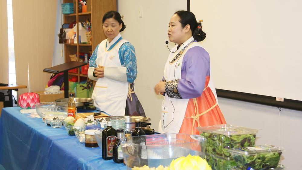 Taste of Korea: Korean Cooking Demo